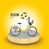 flexx-bike